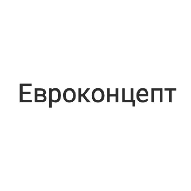 Евроконцепт
