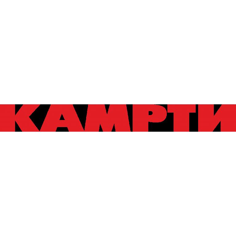 КАМРТИ