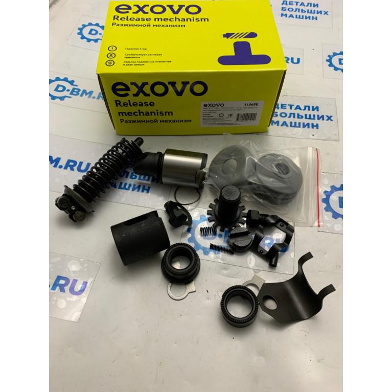 РМК механизма разжимного 11065E EXOVO