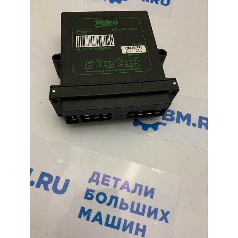 Блок управления отопителем SG 1553 24V 9023418A 2710512А