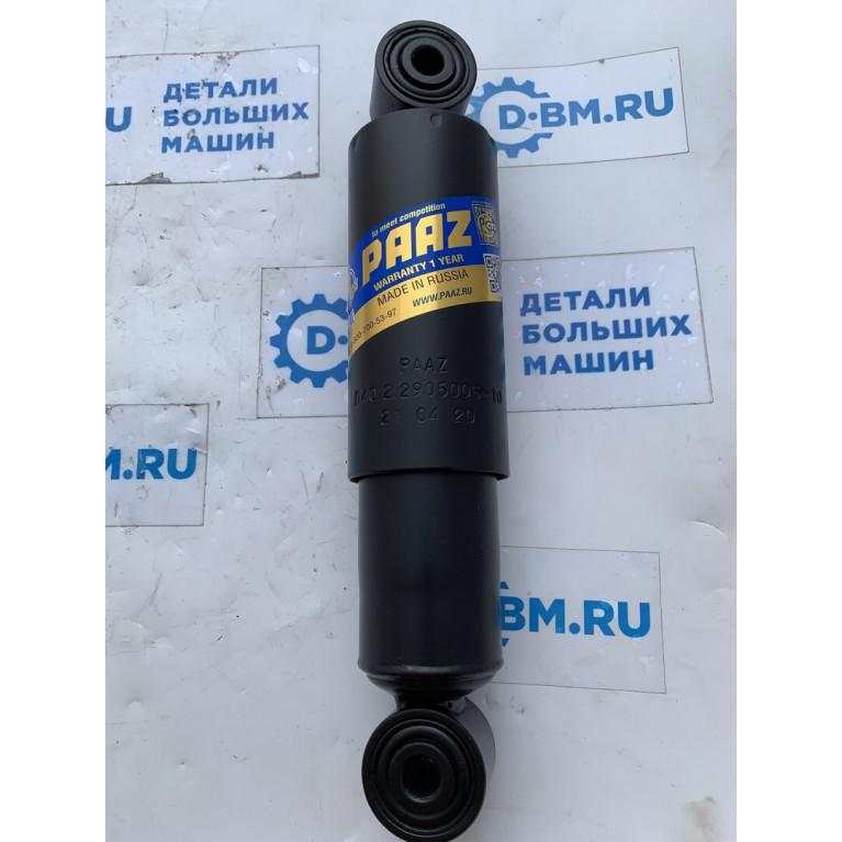 П40.2.2905005-10 Амортизатор автобуса ПАЗ-3204,3237 (145/300) ПААЗ