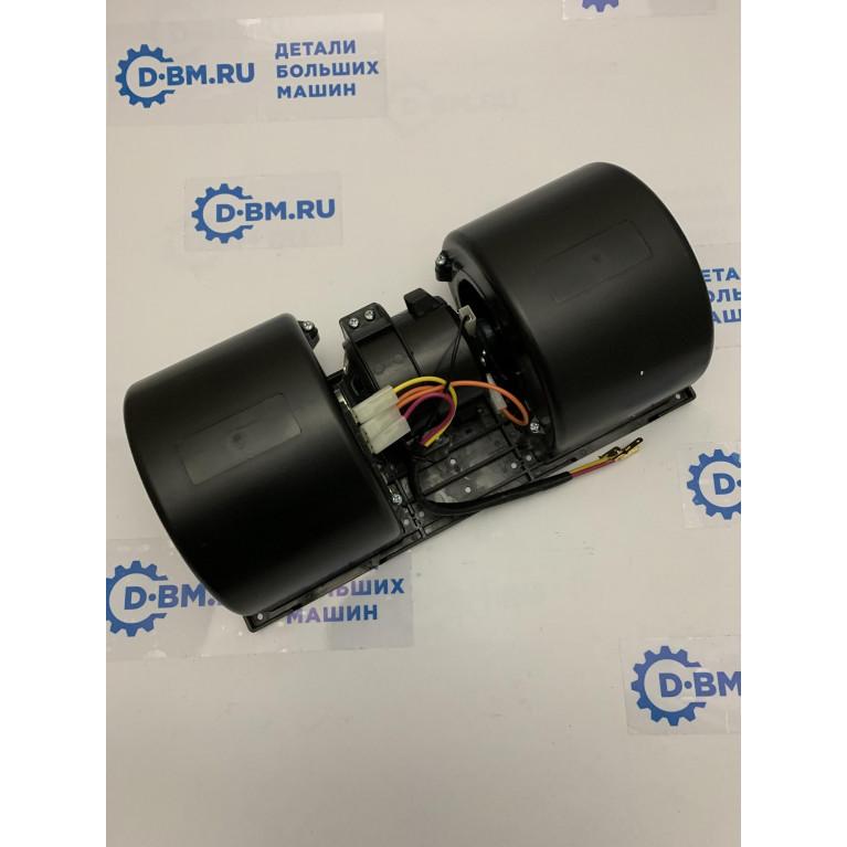 Вентилятор кондиционера улитка стат давление 3,2in H2O Газель Next