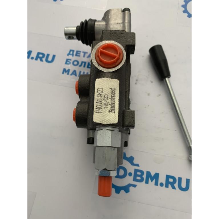 Гидрораспределитель односекционный с ручным управлением P40 A1 GKZ1 P40-A1-GKZ1 P40-A1 GKZ1 P40-A1 GKz1 P40 A1 GKz1 P40-A1-GKz1 01P40-A1 GKz1 01P40A1GKz1 01P40-A1-GKz1 P40A1GKZ1