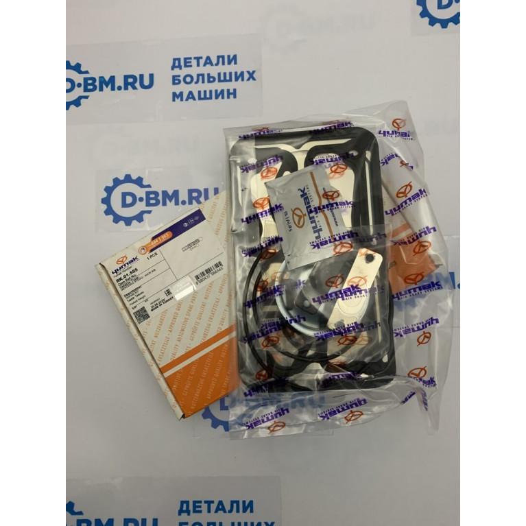 Ремкомплект компрессора MB Axor (911 553 000 0)