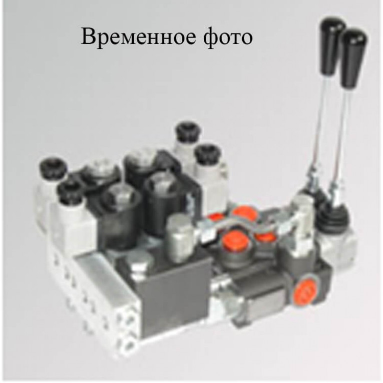 Моноблочный гидрораспределитель с электро-гидравлическим управлением ZP80-VRP-1A1ED3 G KZ1 CEED1-VRE-12/24VDC