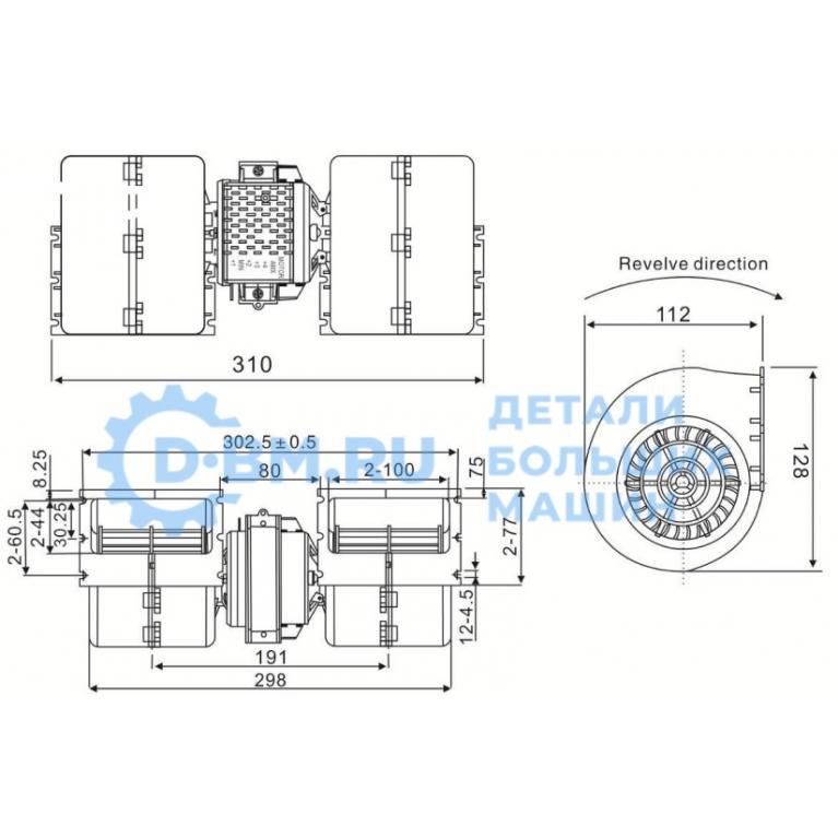 Вентилятор отопителя центробежный двойной 310мм 3-х скоростной с резистором (аналог SPAL) 24V 008-B45-02 / 008-B45/2C-02 24V GR RA3VCV / 008-B45/2C-02 / 71233302 / 008-B46-02 / H11001276 / 8114-00010 008B4502