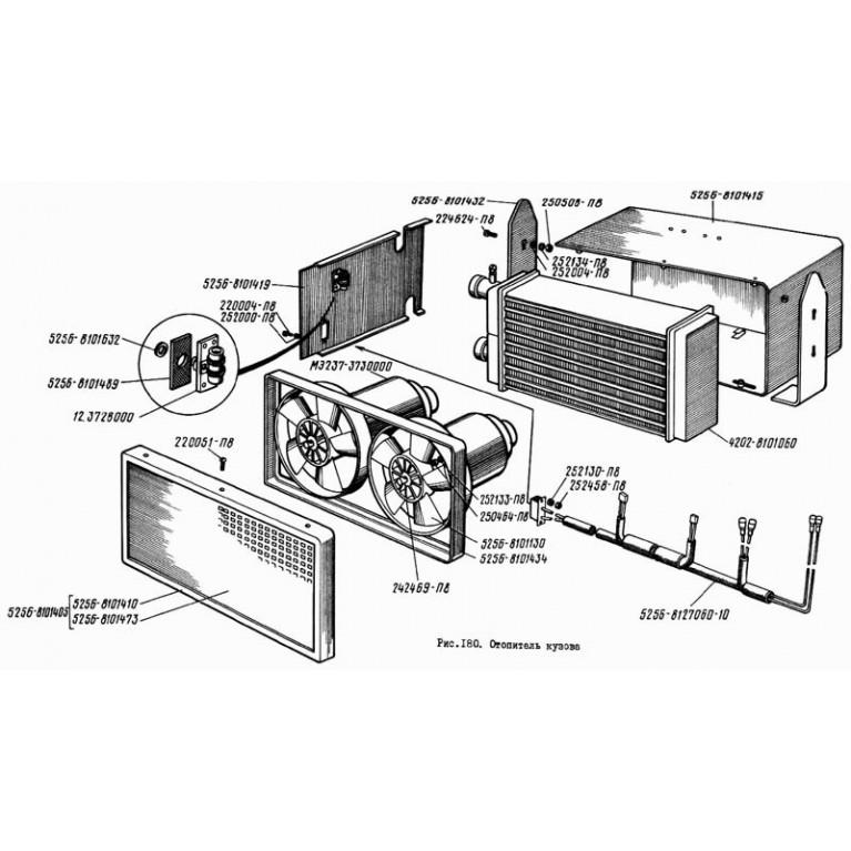 Крыльчатка мотора отопителя МЭ237 ЛиАЗ-5256 5256-8101130