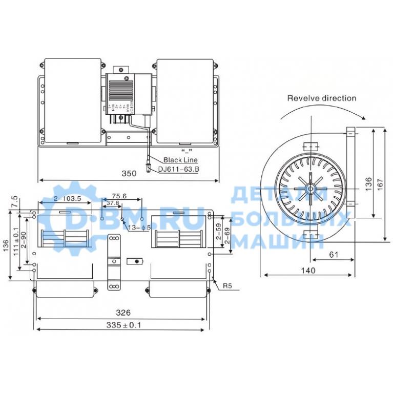 Вентилятор отопителя центробежный двойной 350мм 3-х скоростной с резистором (аналог SPAL) 24V 006-B39-22 / 006-B40-22 / 006-B45-22 / 006B45B22 24V RPA3VCV / 006-B46-22 / 006-B45/B-22 24V RPA3VCV / 006-B45-B22 / 006-B50-22 / H11-000-276 / 72235002 PRC