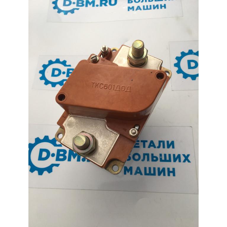 Контактор, ТКС-601ДОД для МАЗ ЧЭАЗ