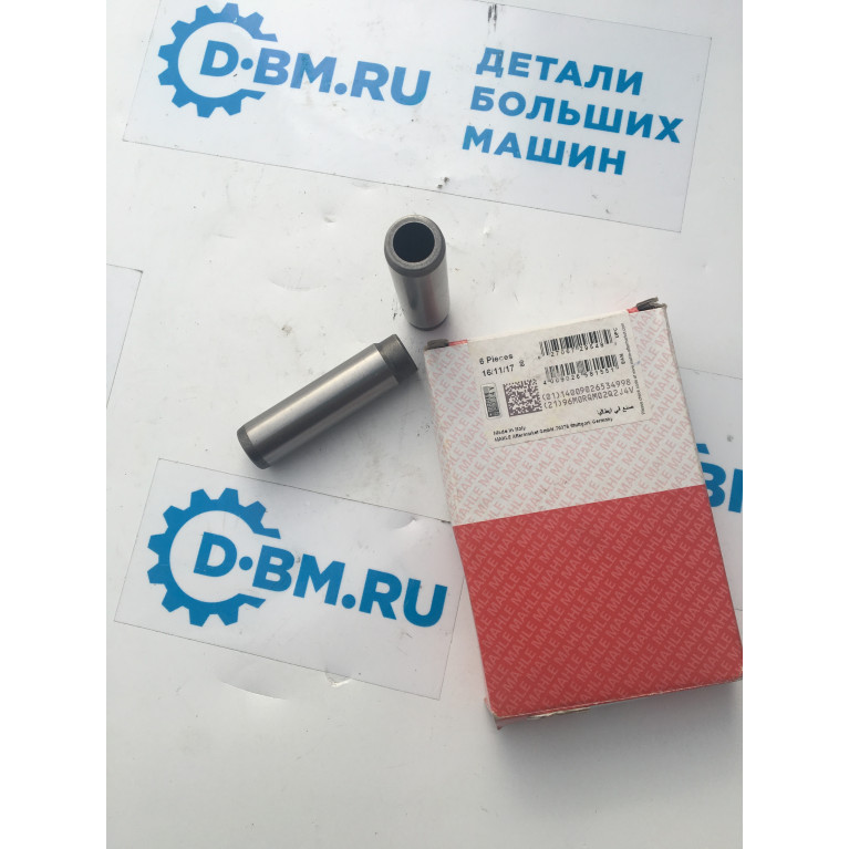 Направляющая клапана вп/вып MB OM 401-447 (12*18,04*67) Mahle 001 FX 30440 000