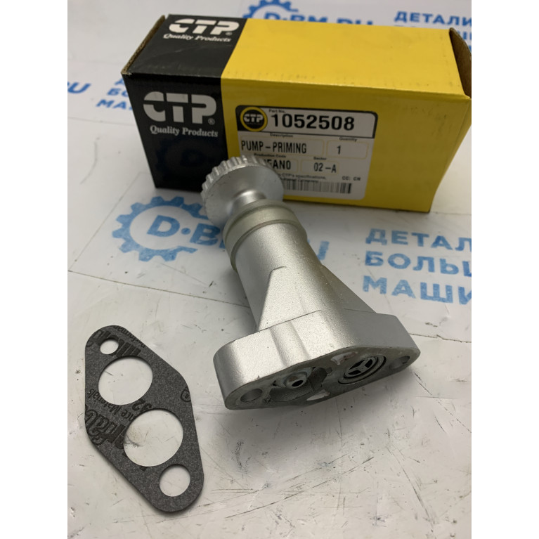 Насос ручной подкачки топлива двиг. CAT 3116 3126 CTP 105-2508