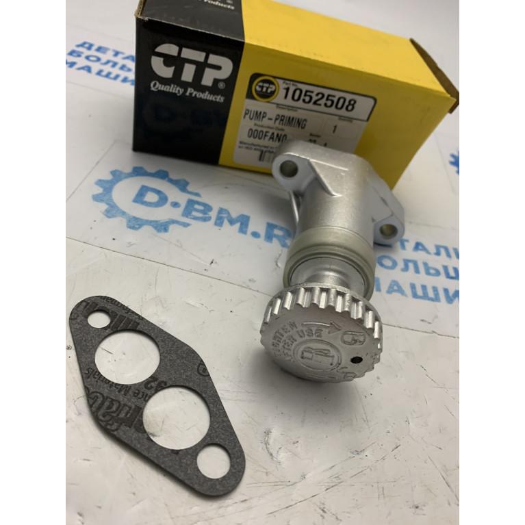 Насос ручной подкачки топлива двиг. CAT 3116 3126 CTP 105-2508 1052508