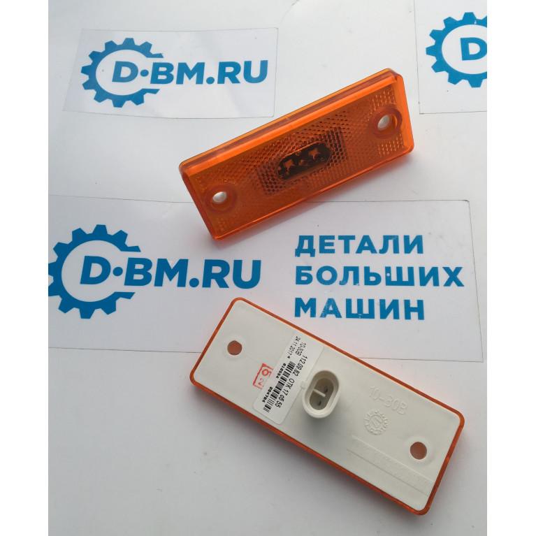 Фонарь боковой габаритный ЛиАЗ МАЗ светодиодный РУДЕНСК