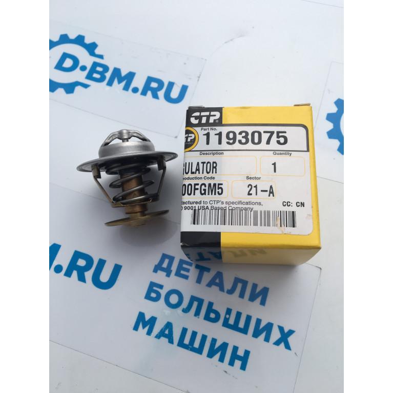 Термостат 177 °F CTP ЛиАЗ 5256 САТ 3126 CTP 1193075, 119-3075, 1193075C