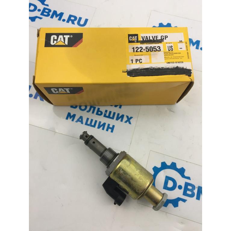 Датчик контроля впрыска CAT 122-5053 / 1225053 (ОРИГИНАЛ) 1225053