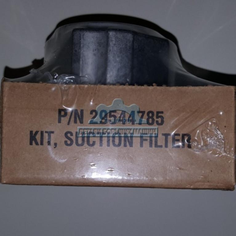 Комплект всасывающего фильтра Allison 29544785 Allison Transmission 29544785