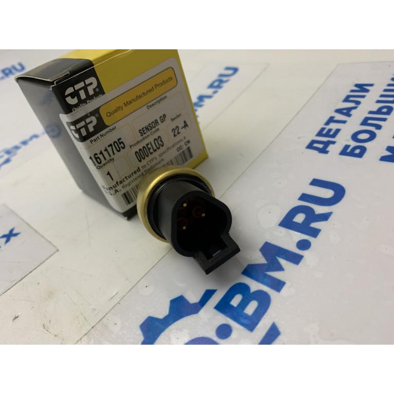Датчик давления масла ЛиАЗ-5256 двиг. CAT3126 арт. 161-1705 1611705