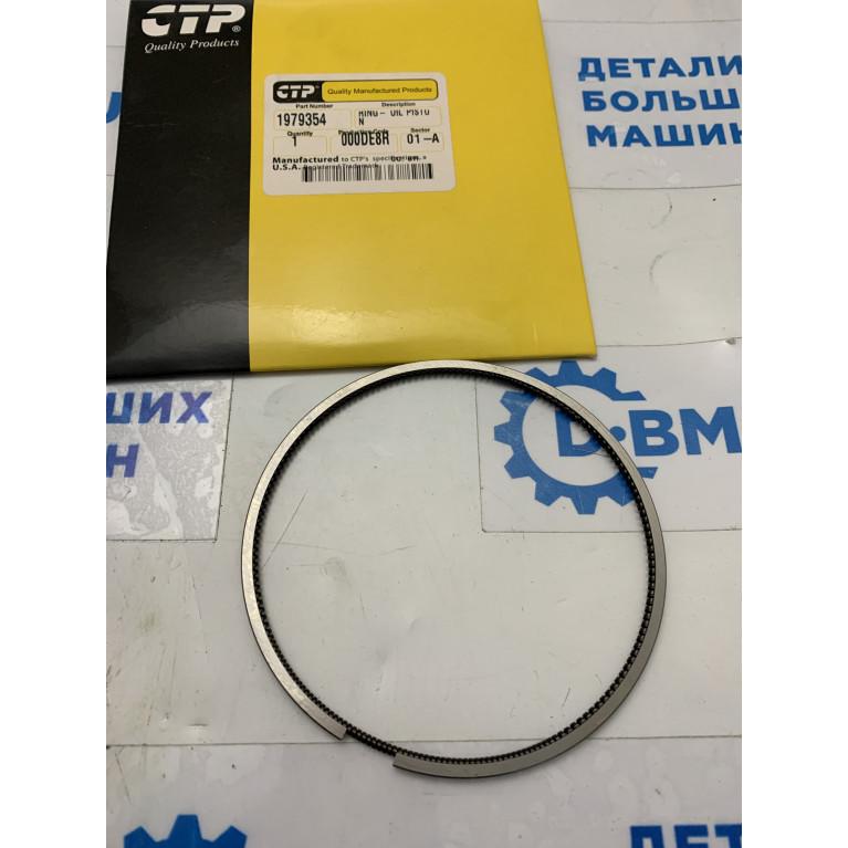 Кольцо поршневое маслосъемное нижнее двиг. CAT3126 CTP 197-9354