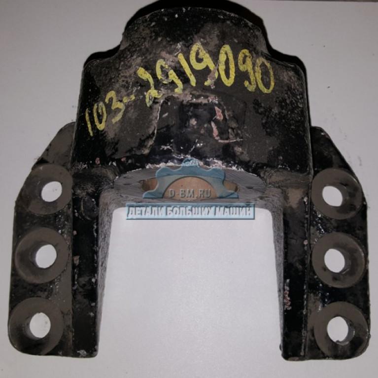 Кронштейн реактивной тяги МАЗ 103-2919090 1032919090 1032919090