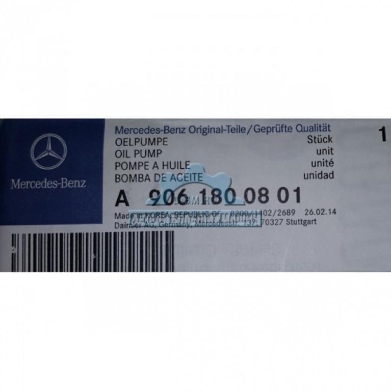 Насос масляный МАЗ MB 906 180 08 01 в сборе с передней крышкой 9061800801 MERCEDES-BENZ 9061800801