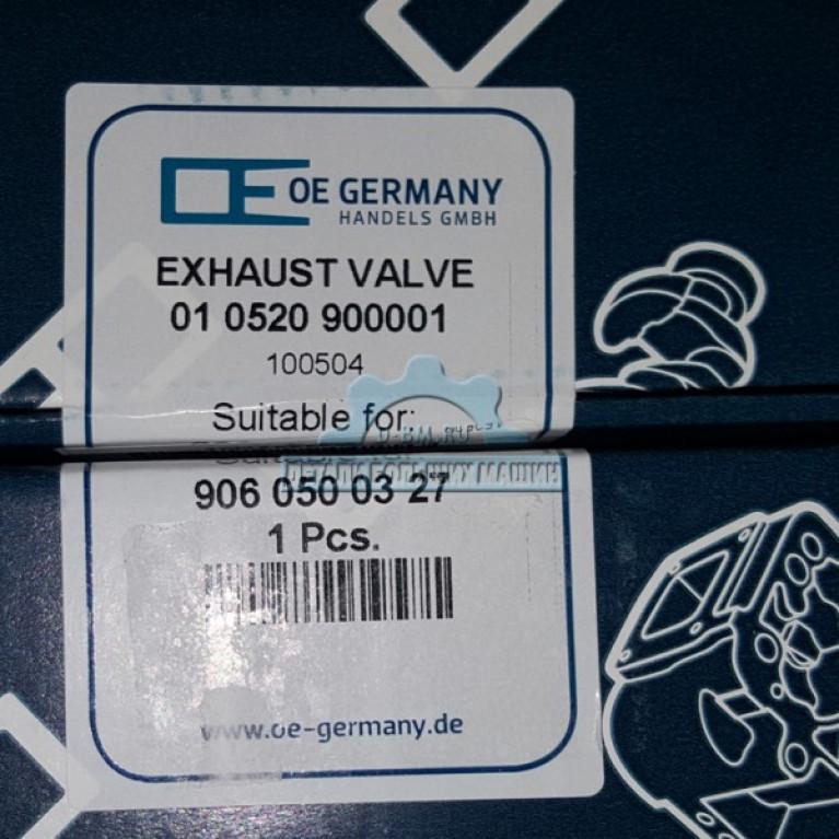 Клапан выпускной двиг. MB OM906/904LA автобусов МАЗ 9060500327 / 010520900001 OE Germany