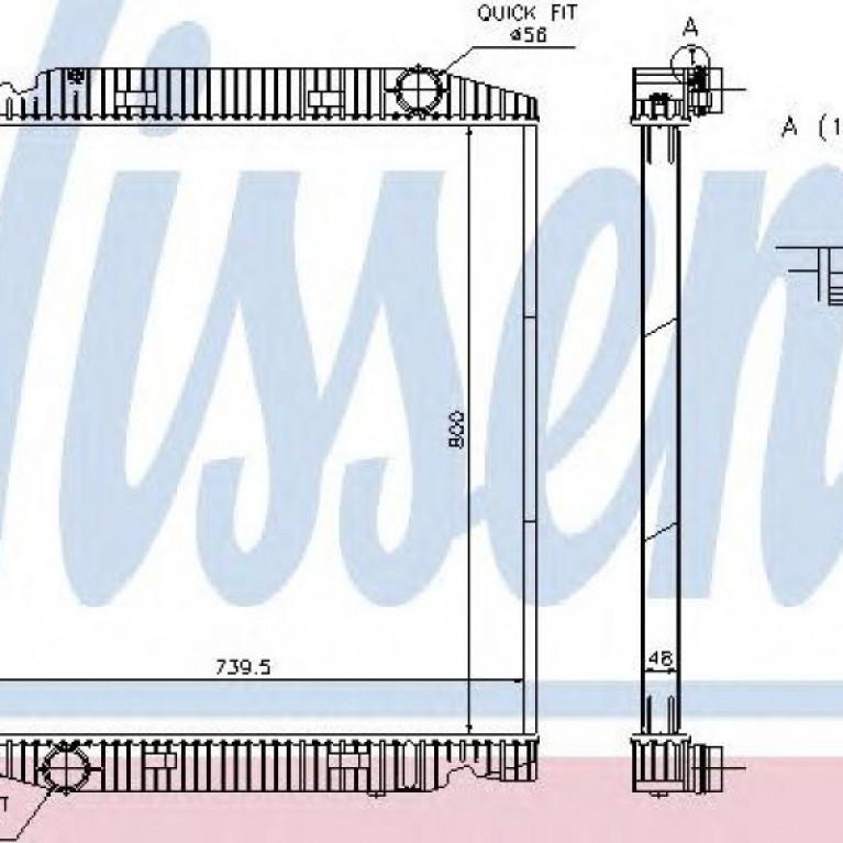 Радиатор охлаждения двигателя Iveco EuroTrakker/Trakker/Stralis(Треккер/Старлис/Евротреккер) 41218266/559567 559567