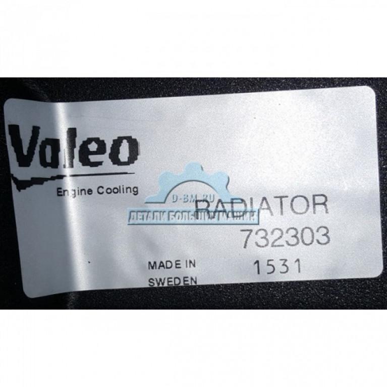 Радиатор cистемы охлаждения дополнительный 570x288x42 VALEO 732303 732303