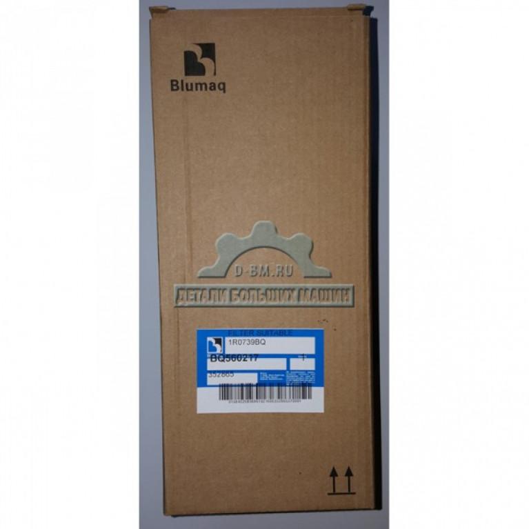 Фильтр масляный Blumaq 560217 САТ 1R0739 560217