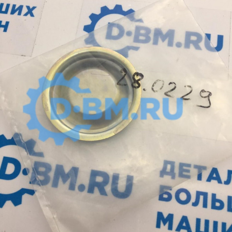 Крышка (заглушка) компрессора D=72mm S280229