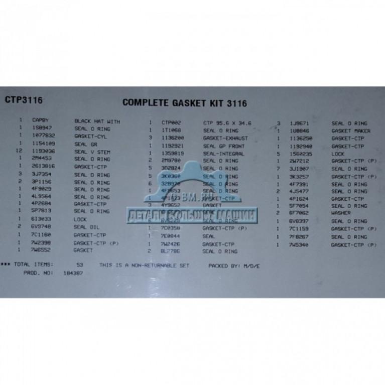 Прокладки двигателя САТ 3116 полный комплект СTP3116 CTP3116 CTP CTP3116