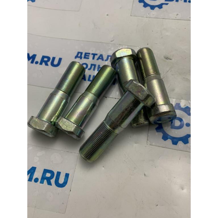 Болт (шпилька) передней ступицы 54321-3104051 543213104051