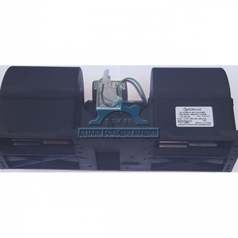 Вентилятор отопителя ЛиАЗ Коrmаs 72235002 аналог Spal 006-B40-22 KORMAS 72235002