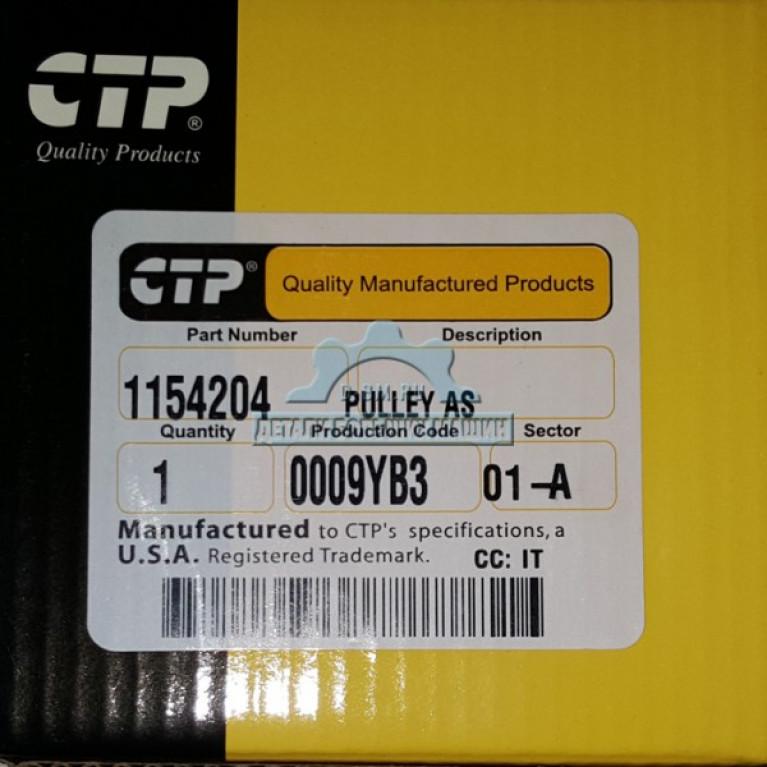 Ролик натяжной 115-4204 1154204 CTP