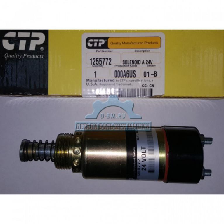 Клапан остановки двигателя CAT3126/3116 125-5772 1255772 CTP