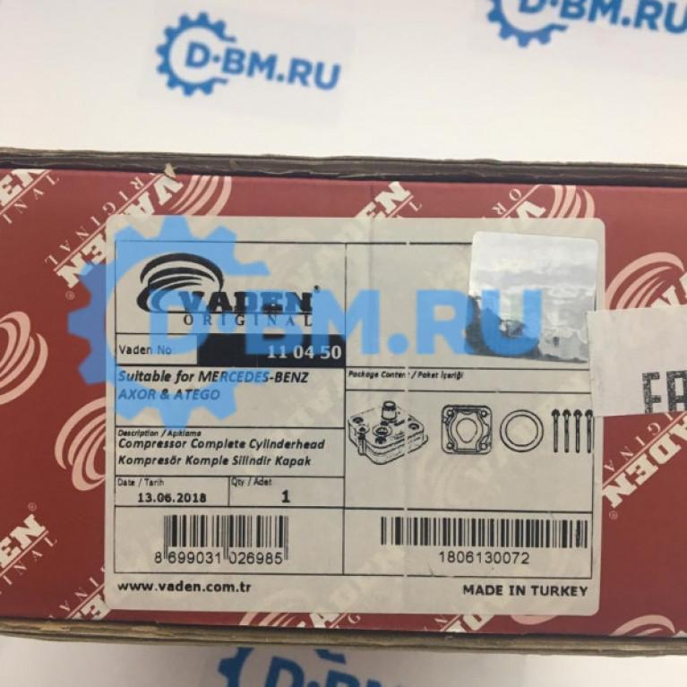 Головка блока цилиндров одноцилиндрового компрессора (старый образец) VADEN 110450 для 4111540040, 4111540
