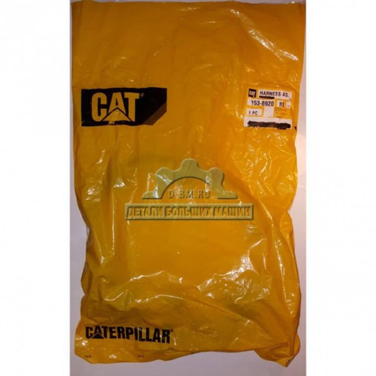 Жгут проводов насос-форсунки CAT 3126 1538920 CATERPILLAR