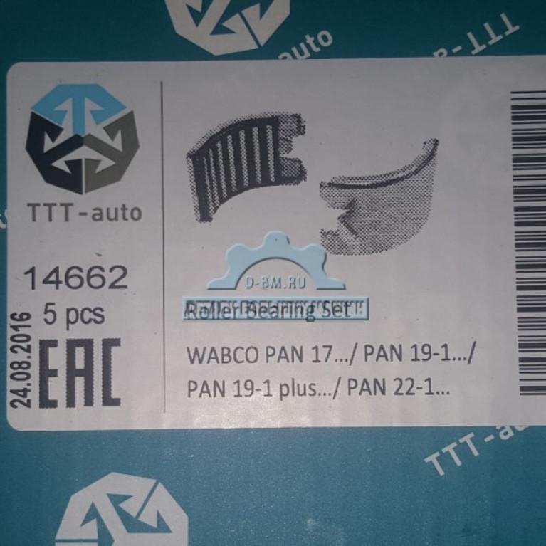 Ремкомплект суппорта WABCO комплект подшипников TTT 14662