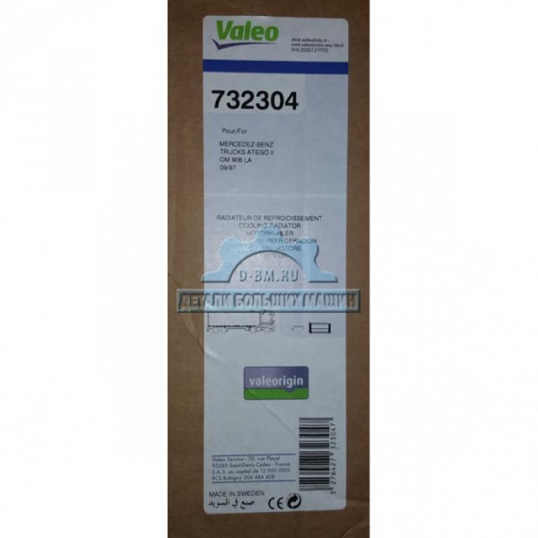 Радиатор охлаждения 570*520*42 MB VALEO 732304 / A9735000803 / 973 500 08 03 732304