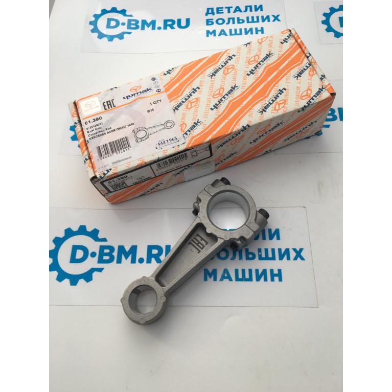 Шатун компрессора 1 цил 9111457382 YUMAK 01.390