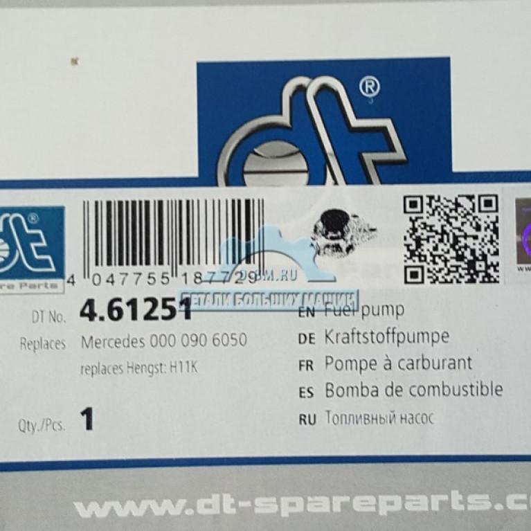 Насос подкачки топлива с фильтром грубой очистки MB OM906LA A0000906050 A0000907350 4.61251 Diesel Technic 4.61251