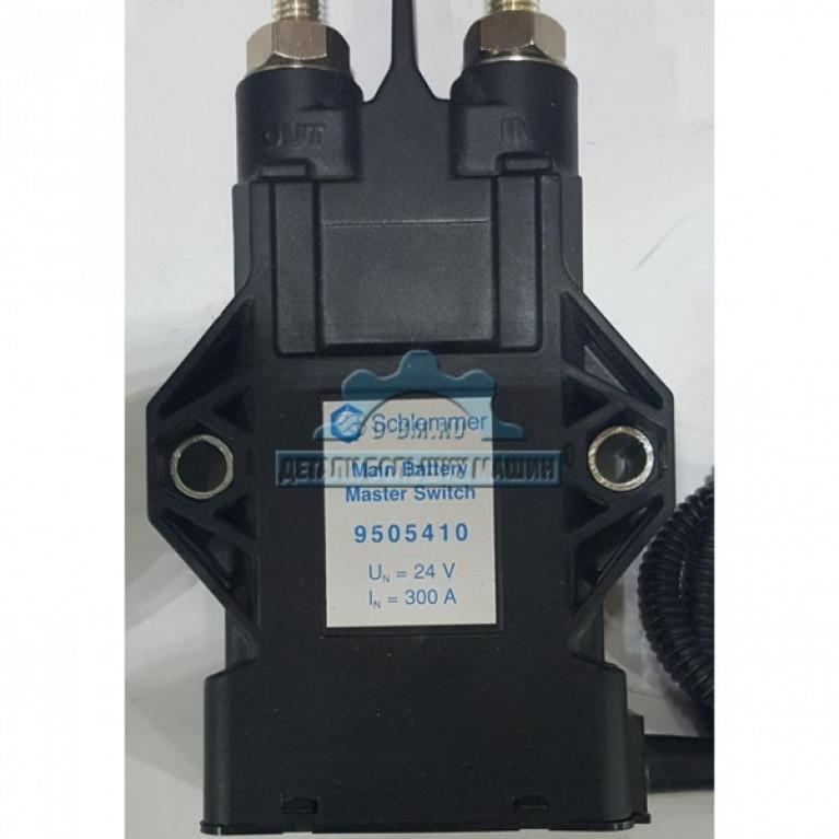 Главный силовой выключатель батареи 9505410