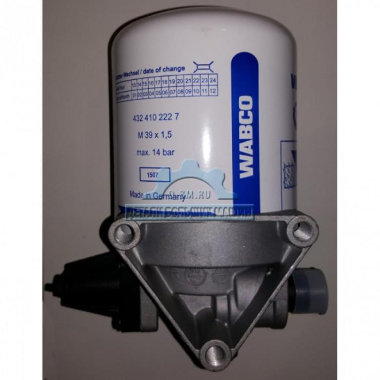 Фильтр осушителя с маслоотделителем Wabco 432412227 4329012232 4324101027