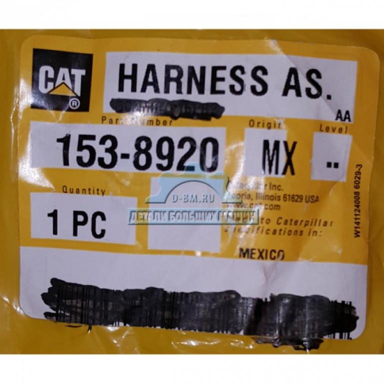 Жгут проводов насос-форсунки CAT 3126 1538920