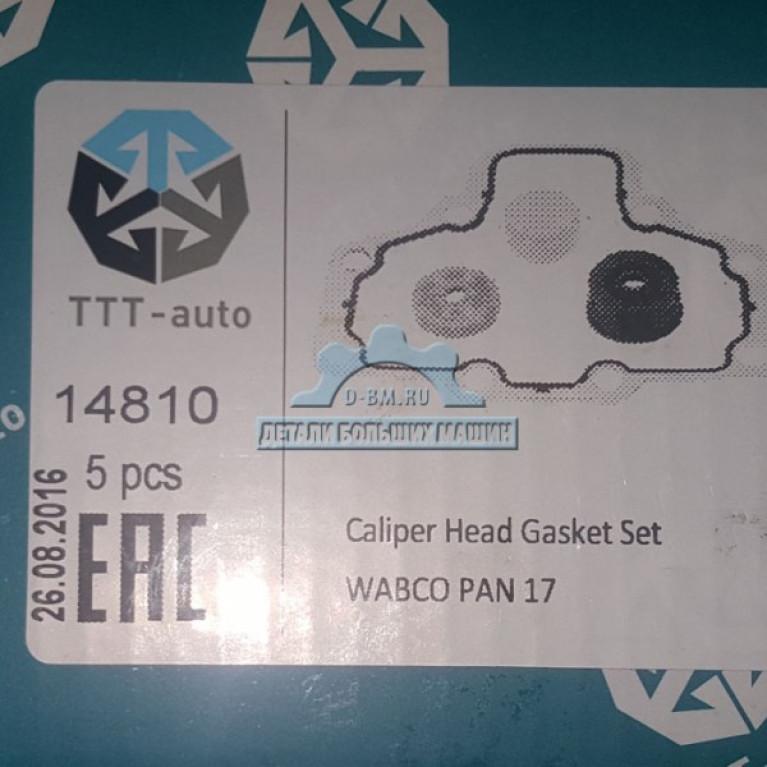 Ремкомплект суппорта WABCO (PAN 17 19 22) прокладка крышки, сальники TTT 14810