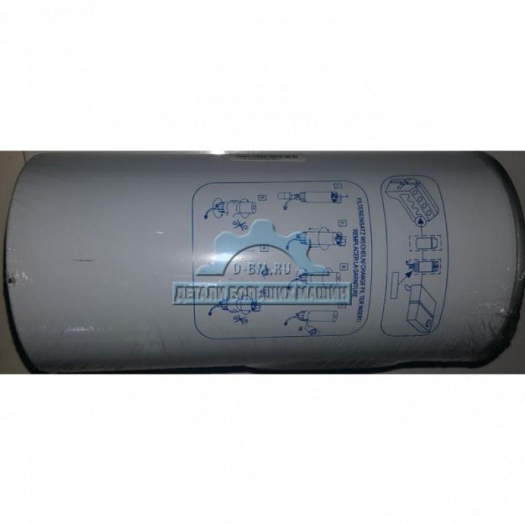 Фильтр топливный сепаратора DT 3.22020 Diesel Technic 3.22020