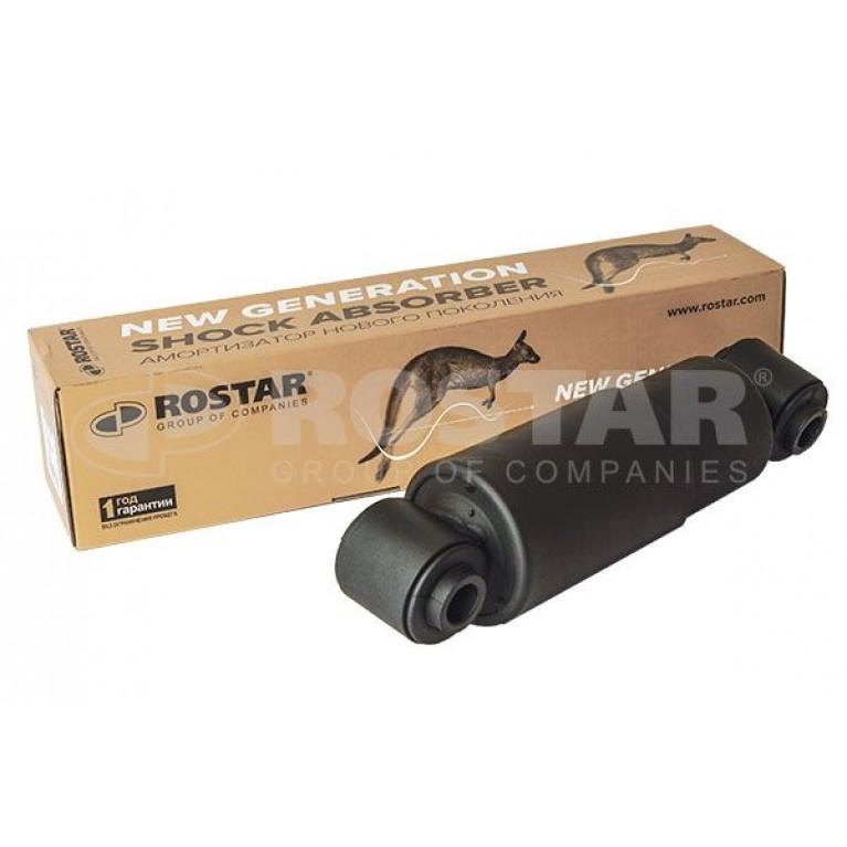 Амортизатор MERITOR полуприцепа (270/380, 20x68, 20x68 O/O) ROSTAR